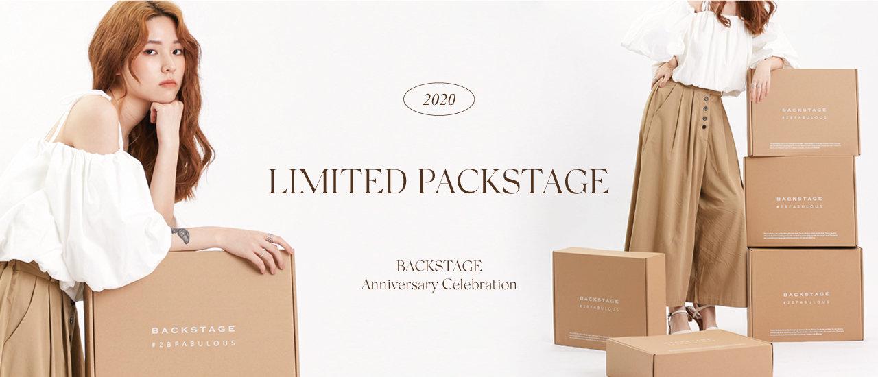 周年限定包裝