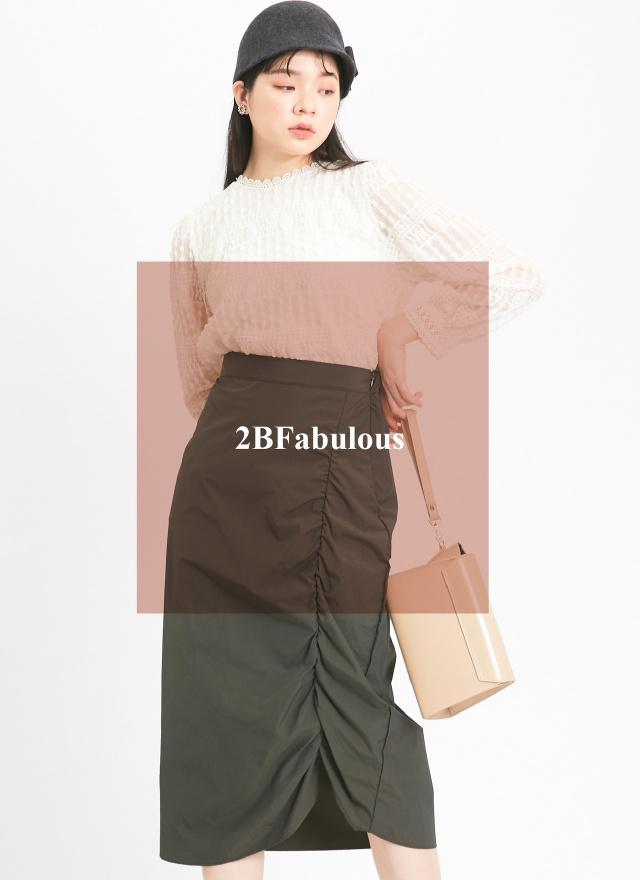 S0777情調抓褶中長裙