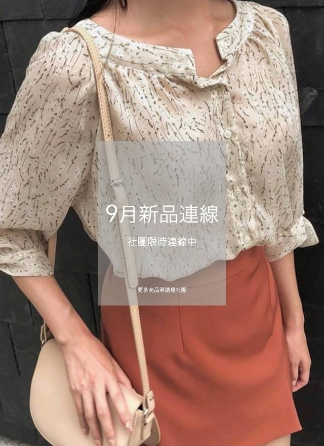細穗圓領綁袖襯衫