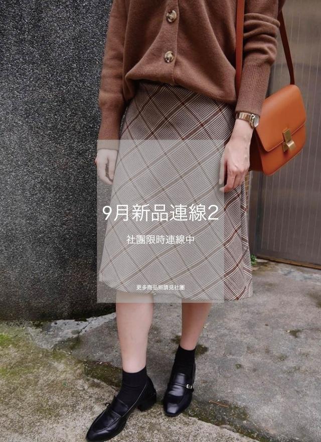 秋日交叉紋路長裙