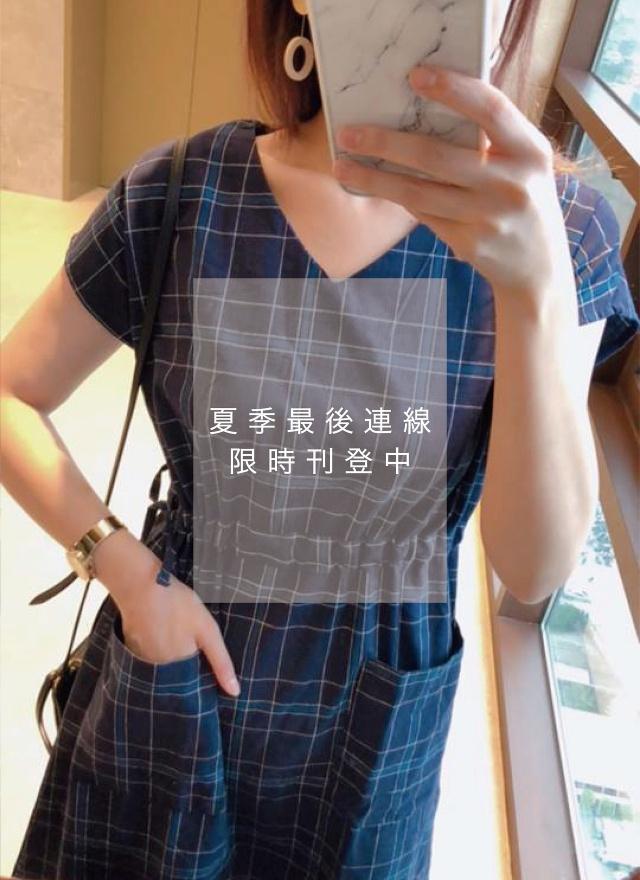 氣質藍紋口袋洋裝