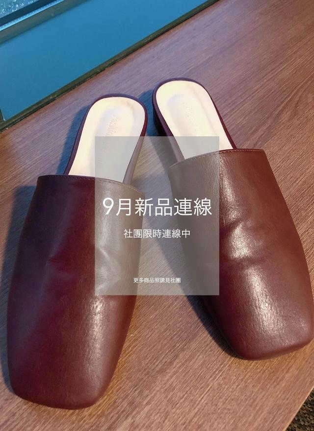 典雅皮革休閒鞋