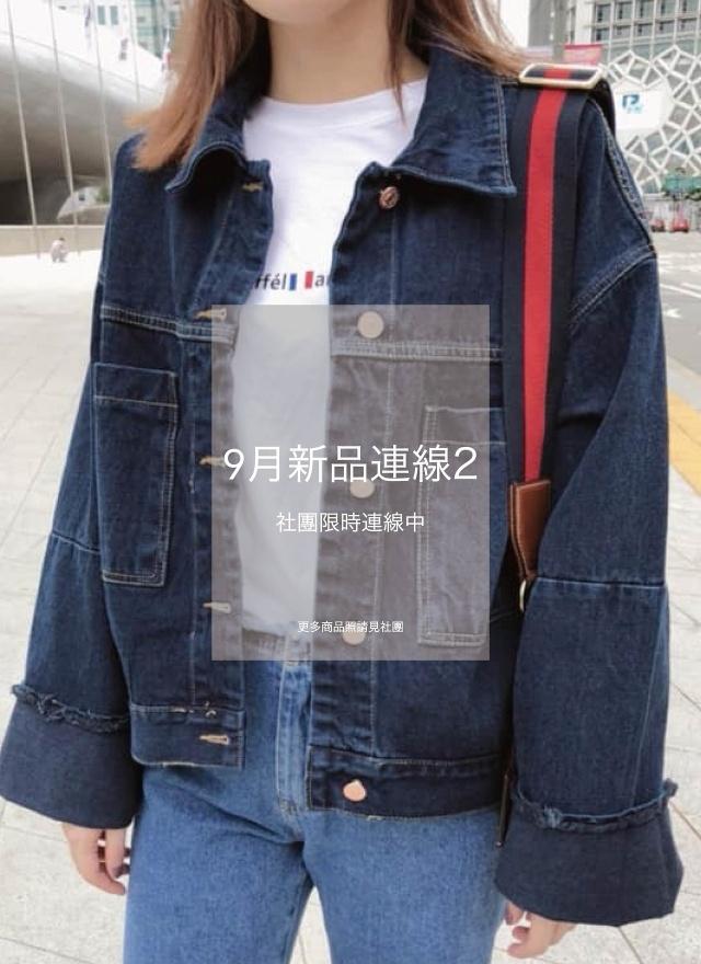 男友風拼接寬袖外套
