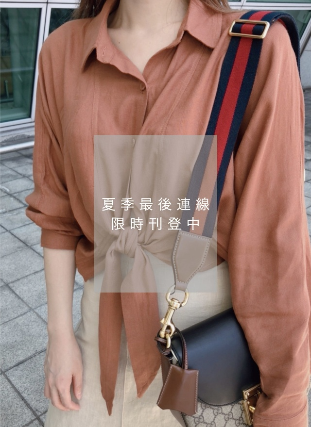 T1103透涼純色打結襯衫(特惠)